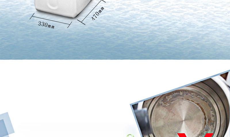 盛唐伟业软水机,中央软水机