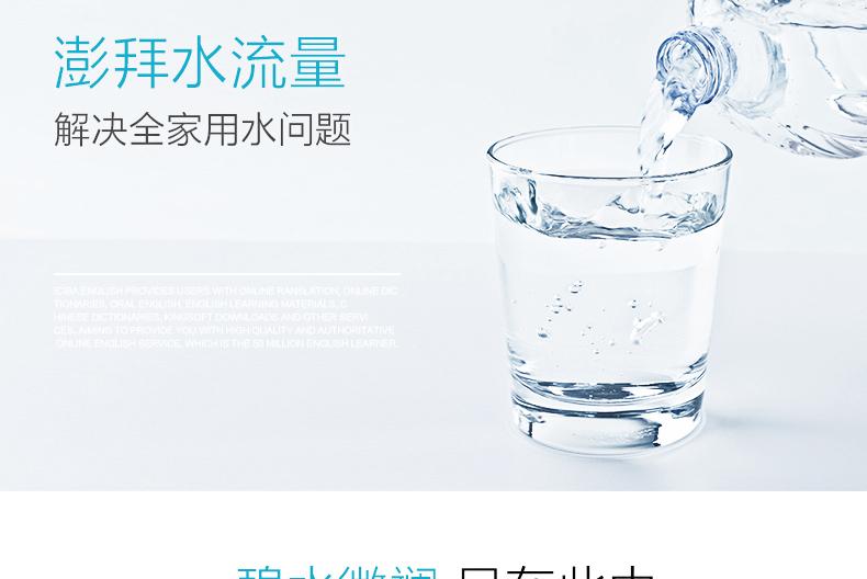 盛唐伟业,中央净水器