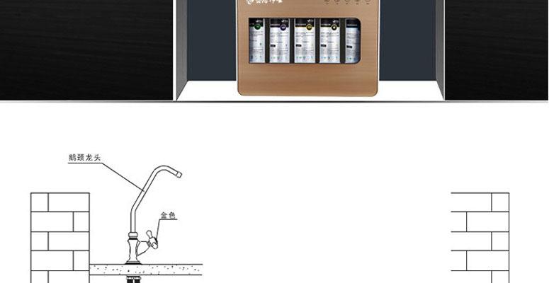 盛唐伟业净水器,五级能量机